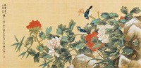 牡丹双禽 (peony and birds) by wang shangyi and lin qingni
