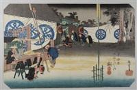 série des 53 stations de la route du tokaido. planche 48 - seki by ando hiroshige