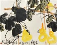 葫芦瓜 镜片 设色纸本 by lin fengsu