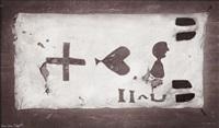 hau hau flag #1 by laurence aberhart