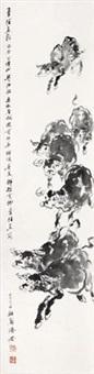 勇往直前 by liu jirong