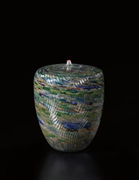 unique vase, model no. 18, from the 'foglie de ninfee' series by yoichi ohira