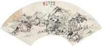 溪山深秀 by xi gang