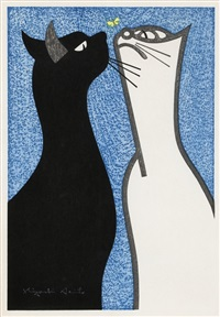 steady gaze (two cats) by kiyoshi saito