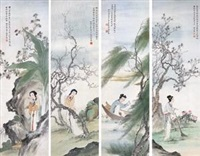 春意盎然 (in 4 parts) by lin xueyan