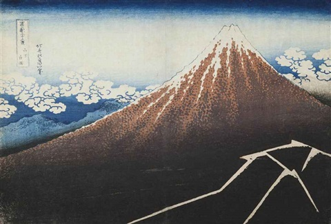 sanka hakuu shower below the summitfrom fugaku sanjurokkei thirty six views of mount fuji by katsushika hokusai