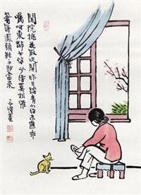 闲院桃花 by feng zikai