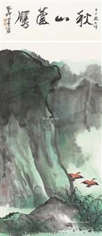 秋山芦雁 立轴 设色纸本 ( landscape) by xie zhiliu