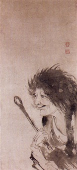 old komachi by shohaku