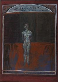 standing figure, dublin by brian bourke