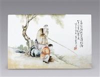 粉彩渔翁瓷屏 by liu xiren