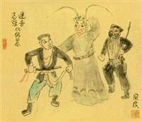 戏剧人物 镜片 设色金笺 by guan liang