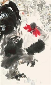 雄鸡 by jia haoyi