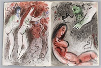 verve nos. 37 - 38 by marc chagall