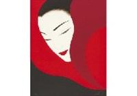 red dress (set of 2) by ichiro tsuruta