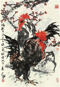 cock and plum by xu changming