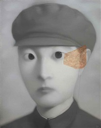 bloodline series - big family: comrade by zhang xiaogang