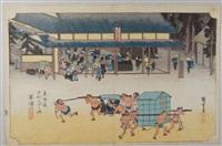 série des 53 stations de la route du tokaido. planche 53 - kusatsu by ando hiroshige