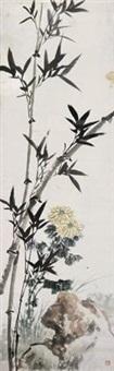 竹石图 by liu zijiu