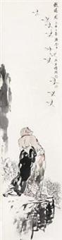 观鹤图 by liu jirong