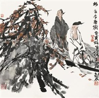 梅 by liang zhanyan