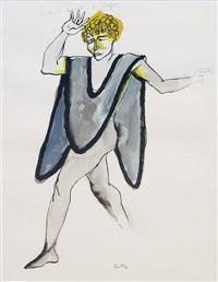 saluti amici d'orfeo, esquisse pour costume de théâtre by renato guttuso