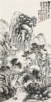 万壑江山 by zhao yunhe
