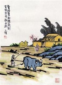 黄牛 by feng zikai