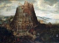 the tower of babel by marten van valkenborch the elder