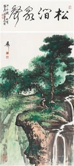 松滔泉声 立轴 设色纸本 (landscape) by xie zhiliu