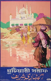 india by dorothy newsome