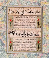 2 kit'a (2 works) by seyyid abdullah of yedikule