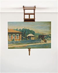the painting on an easel (in 2 parts) by ilya & emilia kabakov