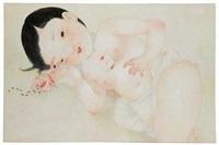 untitled by hikari shimoda
