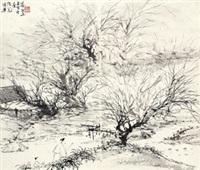 山居人物 镜框 纸本 by deng fen
