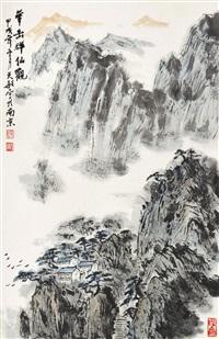 华岳群僊观 by xu tianmin