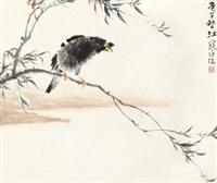 八哥丝柳 立轴 设色纸本 by jiang hanting