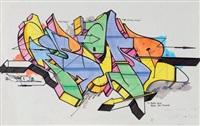 funky street colors by sen2