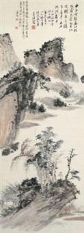 访友图 立轴 设色纸本 by wang rong
