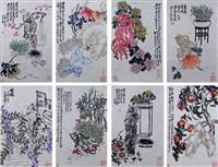 花卉册页 (八帧) 设色纸本 by wu changshuo