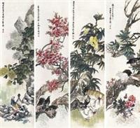 花鸟 (in 4 parts) by liu bin