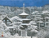 the pagoda covered with snow by sumio goto