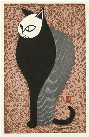 steady gaze by kiyoshi saito