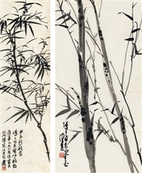 竹枝图·墨竹 (ink bamboo) (2 works) by xie zhiliu and chen peiqiu