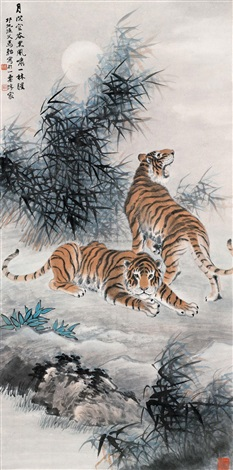 two tigers by ma dai