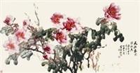 春风发好香 by pei yulin