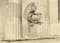 nicolsca dansant dans le parthenon by nelly (elli seraidari)