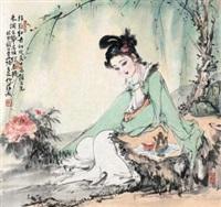 含不语 by bai bohua