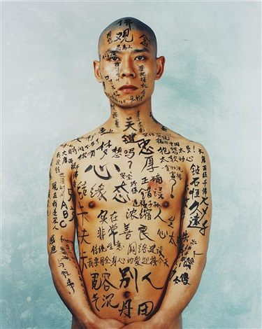 artwork 12 by zhang huan