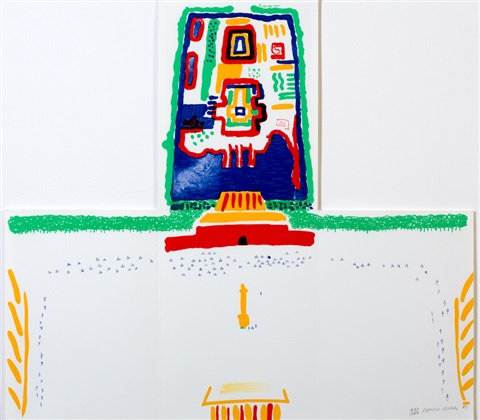 red square and the forbidden city by david hockney